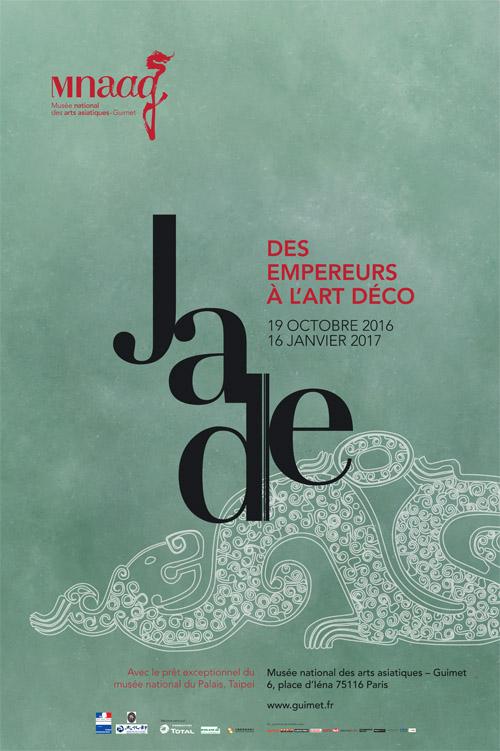 affiche-jade.jpg
