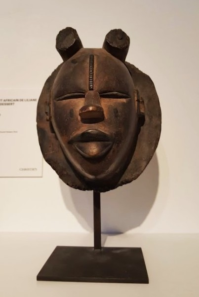 Masque Ogoni, Nigéria